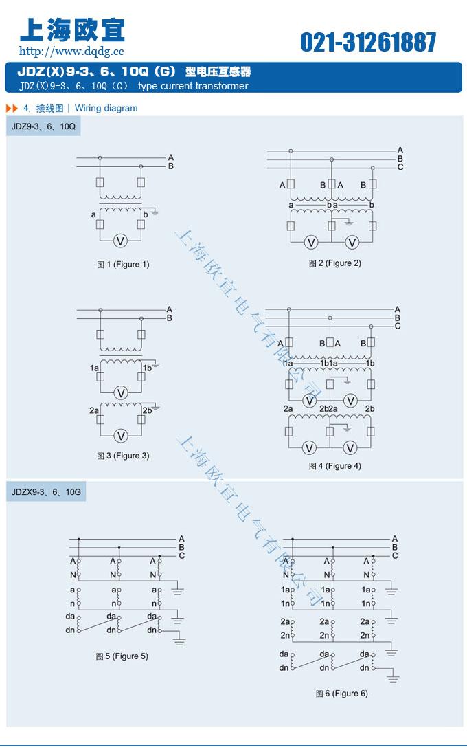 jdzx9-10g电压互感器