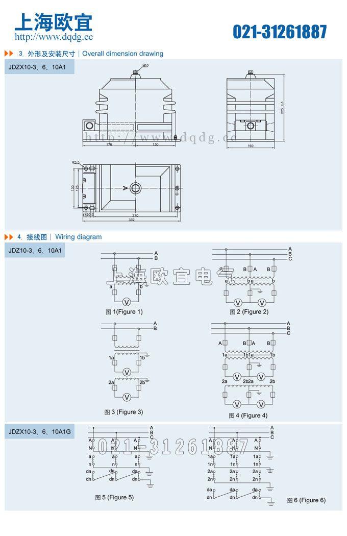 jdz10-10a1 电压互感器